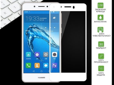 Стъклен Протектор за Huawei Nova Smart/Honor 6c/Enjoy 6s Бял
