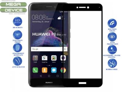 Стъклен протектор за Huawei P8 lite 2017 / P9 lite 2017 Черен