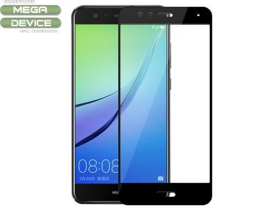 Стъклен протектор Huawei P10 Lite Full