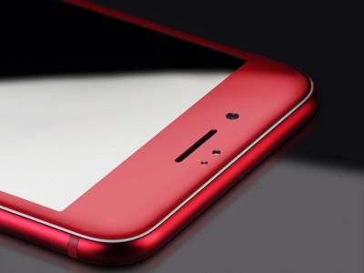 Стъклен протектор Joyroom 0.15mm 3D Nano за IPhone 7/ 8, Червен