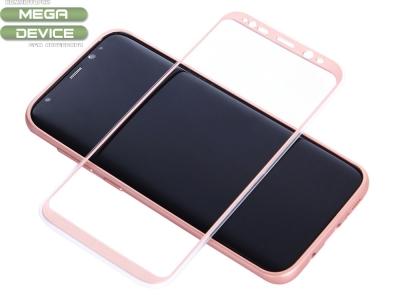 360 градусов силиконов гръб + PVC лайсна за  Samsung Galaxy S8 / G950,Розово /Златист