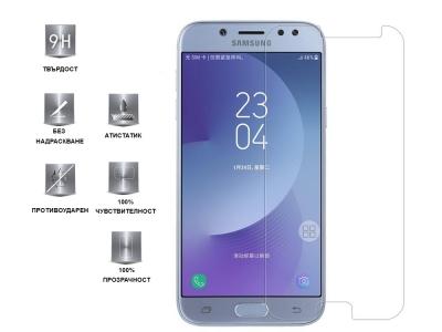 Стъклен Протектор Samsung Galaxy J7 2017