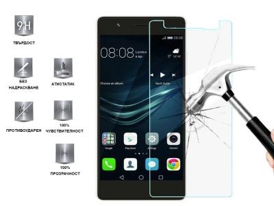 Стъклен протектор за Huawei Y6 2017