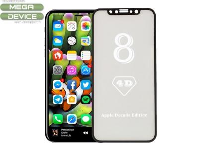 Стъклен Протектор 4D Full Coverage за iPhone X, Черен