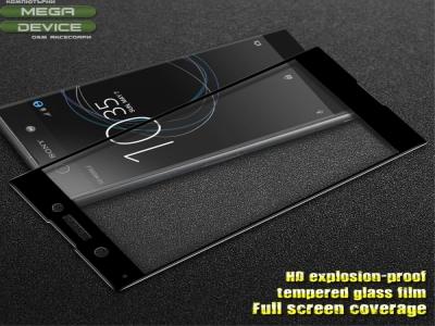 Стъклен Протектор IMAK Full Sony Xperia XA1 ,Черен
