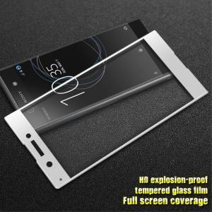 Стъклен Протектор IMAK Full Sony Xperia XA1 - White