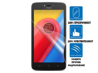 Протектор за Motorola Moto C