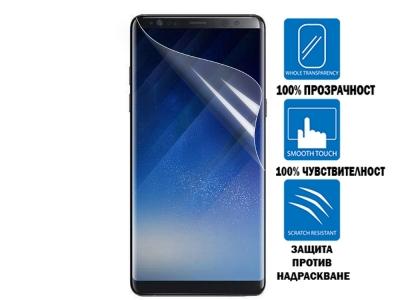 Скрийн Протектор - FULL Samsung Galaxy Note 8