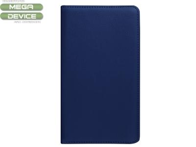 Калъф тефтер за Таблет за  Huawei MediaPad T2 7.0, Тъмно Син