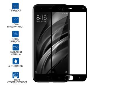 Стъклен Протектор IMAK HD Full за Xiaomi Mi 6, Черен