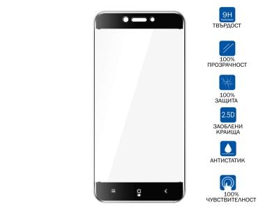 Стъклен Протектор IMAK FULL за  Xiaomi Redmi 4X, Черен