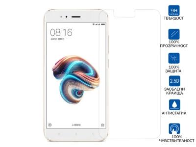 Стъклен Протектор Xiaomi Mi A1 / 5X (Arc Edge)