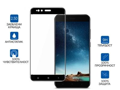 Стъклен Протектор IMAK Full за Xiaomi Mi A1 / 5X , Черен