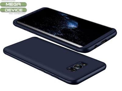 Ултра Тънък Пластмасов протектор FULL Samsung Galaxy S8 2017 G950, Тъмно син
