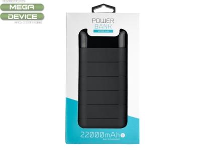Външна батерия Power Bank 22 000 mAh, Черен