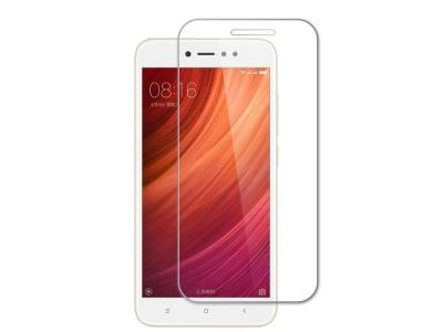 Стъклен Протектор за Xiaomi Redmi Note 5A