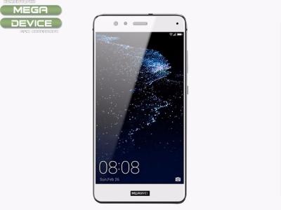 Стъклен протектор Full Glue за Huawei P10 Lite , Бял