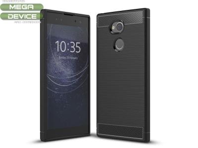 Силиконов гръб Carbon за Sony Xperia XA2 Ultra, Черен