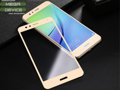 Стъклен протектор Full за Huawei P10 Lite, Златист