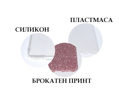 Калъф Гръб SHINING за IPhone X , Розов