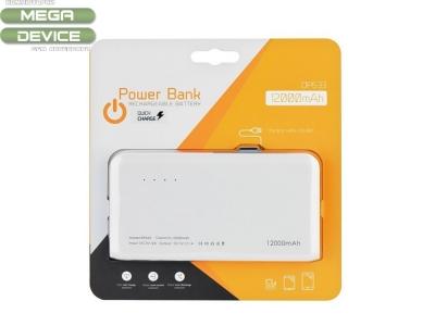 Външна Батерия Power Bank 12000mAh , Бял