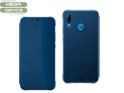 Оригинален Калъф Тефтер View Flip Cover за Huawei P20 Lite, Син