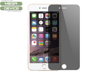Стъклен Протектор PRIVACY Iphone 7 Plus / Iphone 8 Plus 5.5