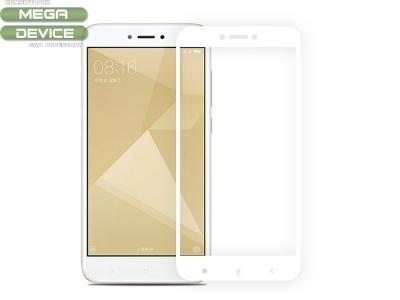 Стъклен Протектор IMAK FULL за  Xiaomi Redmi 4X, Бял