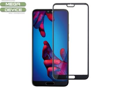 Стъклен протектор 3D Full за Huawei P20, Черен
