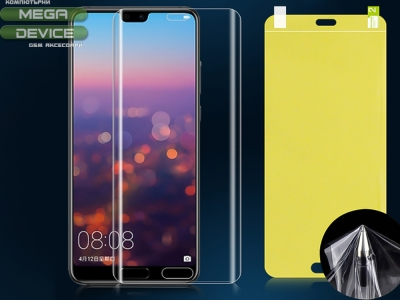 Протектор FULL за Huawei P20 Pro