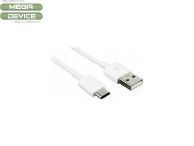 Оригинален Кабел Samsung Micro USB Type C (EP-DG930CWE) White bulk