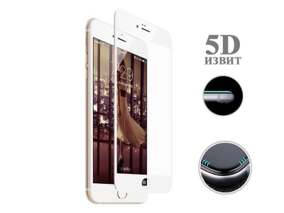 Стъклен протектор 5D Full Glue за Iphone 7 Plus / 8 Plus, Бял