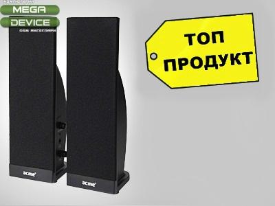 КОЛОНКИ PC ACME NI-51