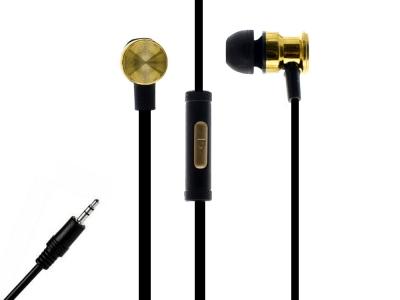 Слушалки с микрофон 3.5mm S1400, Златисти