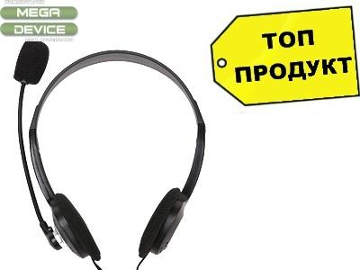 СЛУШАЛКИ ЗА КОМПЮТЪР ACME CD-602