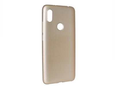 Силиконов Гръб Jelly за Xiaomi Redmi S2, Златист