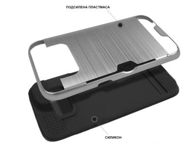 Удароустойчив Гръб със Слот за Карти за Samsung Galaxy S8 Plus (g955), Сребрист