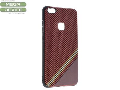 Силиконов Гръб Stripe за Huawei P10 Lite, Червен