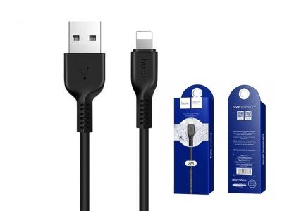 USB Кабел HOCO Flash X20 към Iphone Lightning 2M , Черен