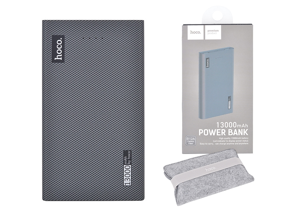 Универсална Външна Батерия (Power Bank) HOCO Carbon Fibre 13000 mAh, Сива
