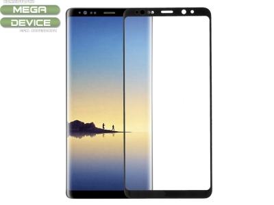 Стъклен Протектор RURIHAI 0.26mm за Samsung Galaxy Note 8 SM-N950, Черен