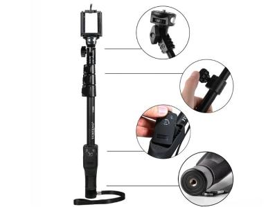 Селфи Стик Professional Type 5 с отделящо се Bluetooth дистанционно, Черен