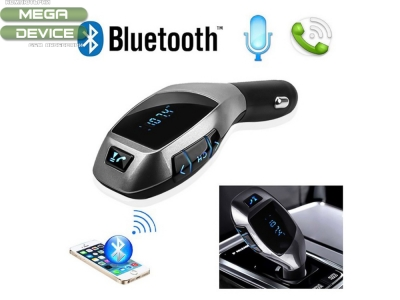 MP3 FM Трансмитер X6 с Bluetooth и дистанционно