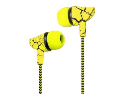 Слушалки Wired Sport 3.5mm , Жълт