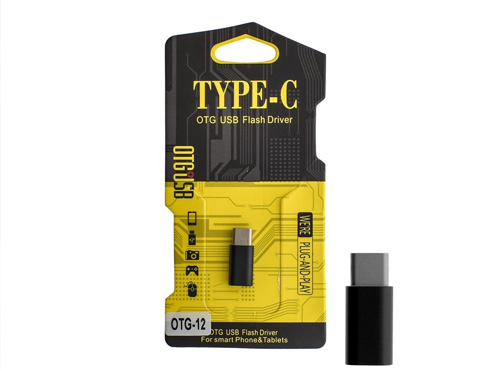 Преходник USB Type C to Micro USB, Черен