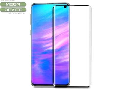 Стъклен Протектор 5D Full Nano за Samsung Galaxy S10, Черен