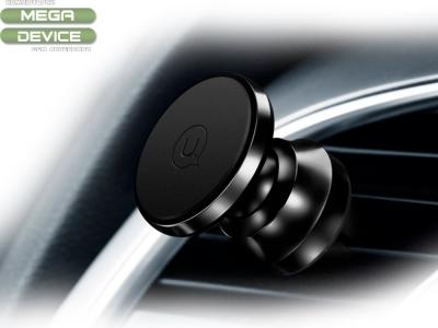Магнитна Стойка USAMS за автомобил , Черене