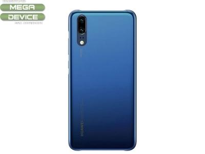 Оригинален твърд гръб Huawei Color за Huawei P20, Син