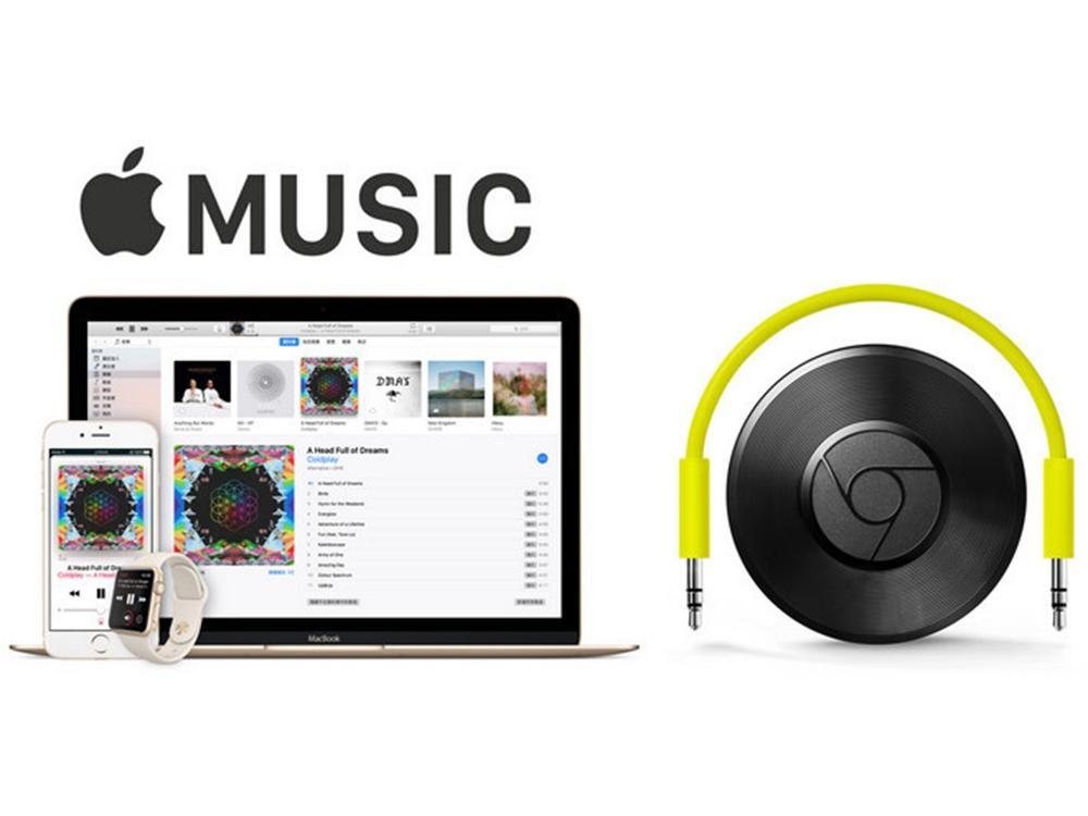 Google Chromecast Audio мултимедиен плейър