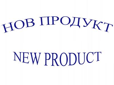 Силикон Ултра Слим - Nokia 8 Sirocco Transparent Relef